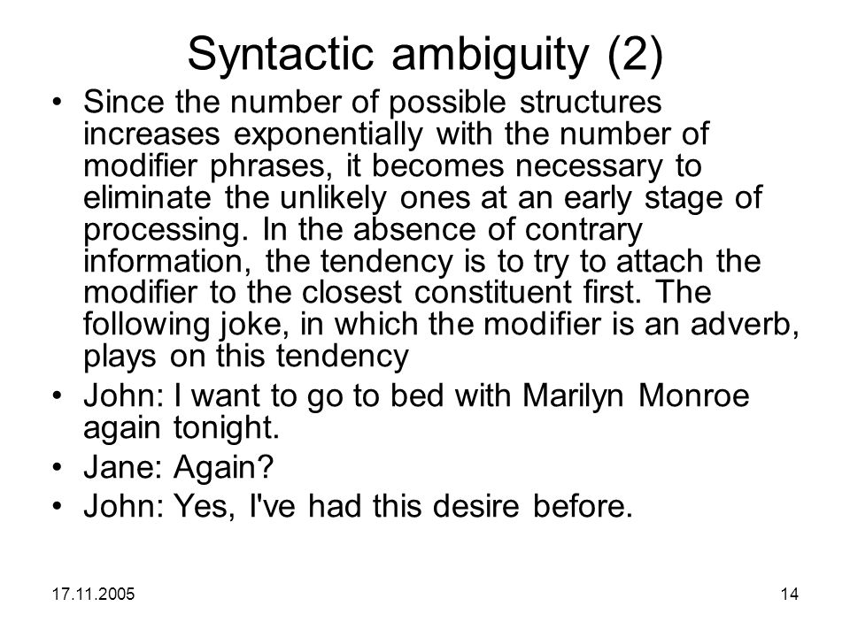 Syntactic ambiguity (2)