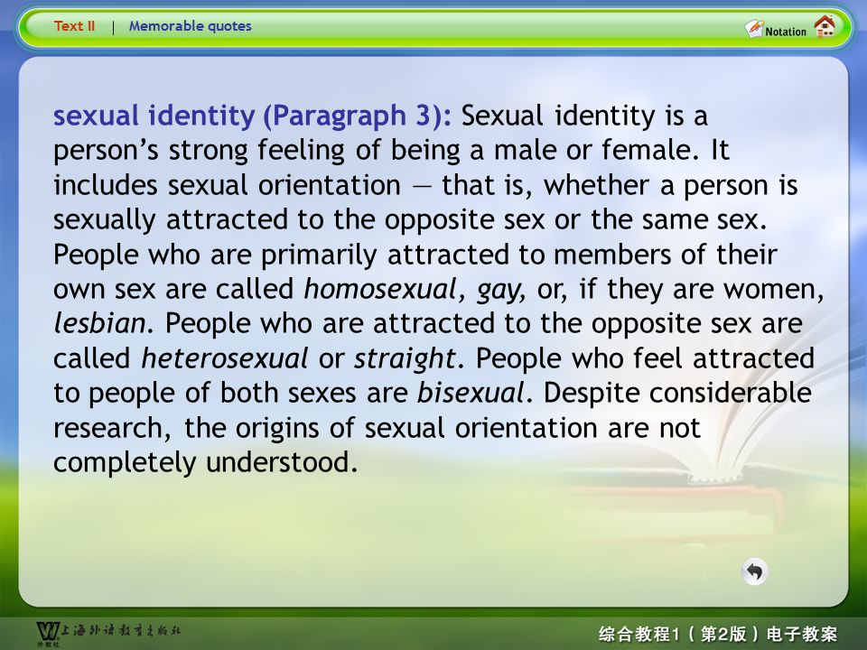Text2– sexual identity Text II. Memorable quotes.