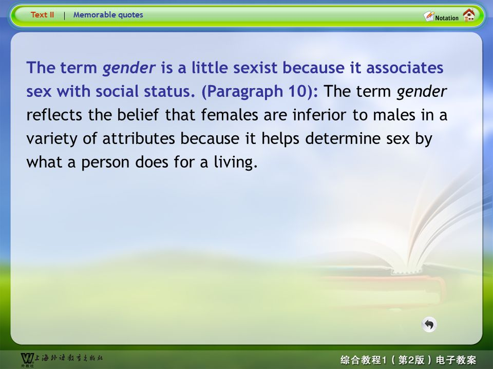 Text6 - The term gender is