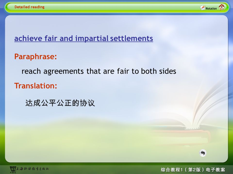 Detailed reading2-- achieve fair