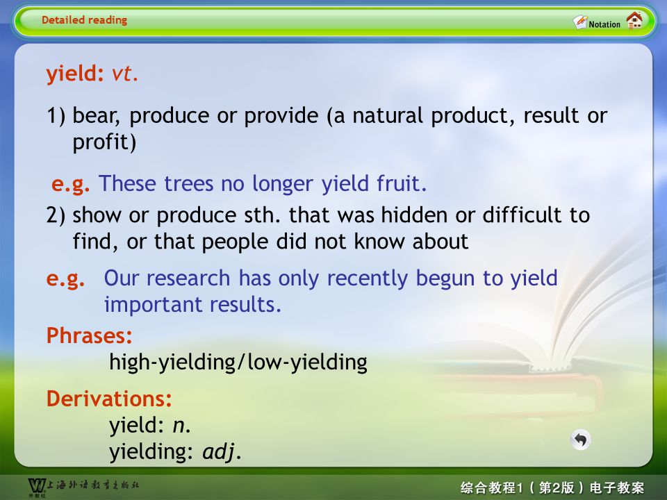 Detailed reading5-- yield
