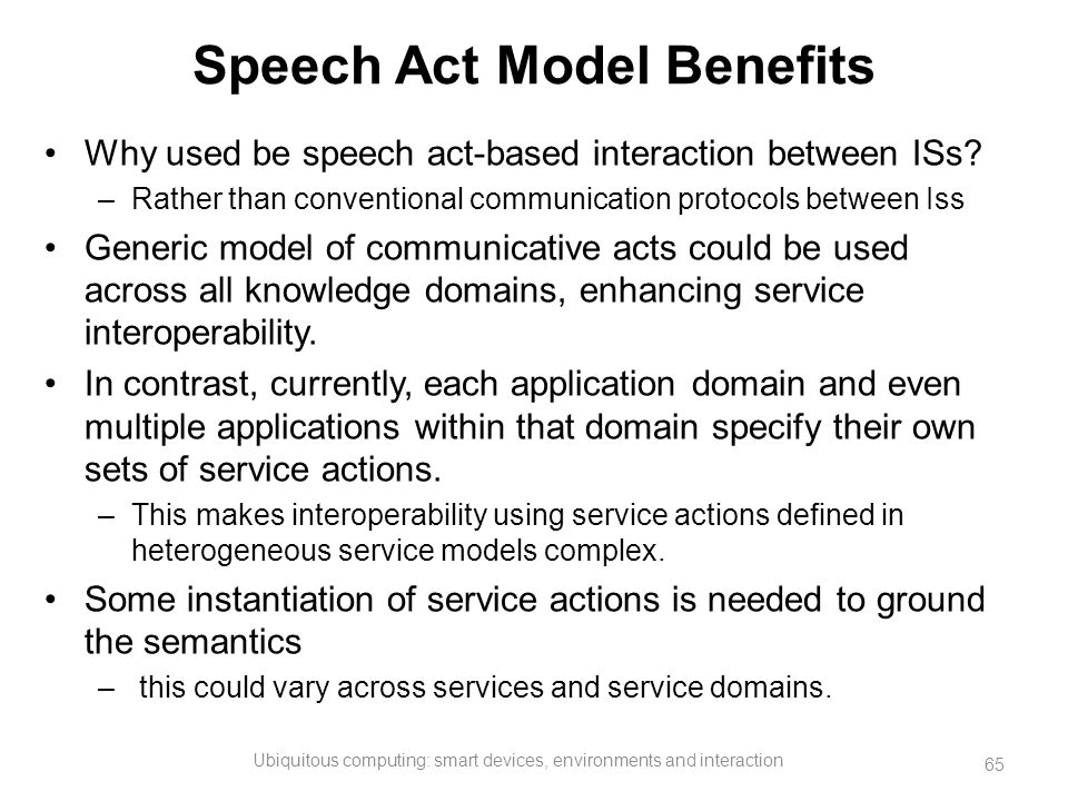 Speech Act Model Benefits
