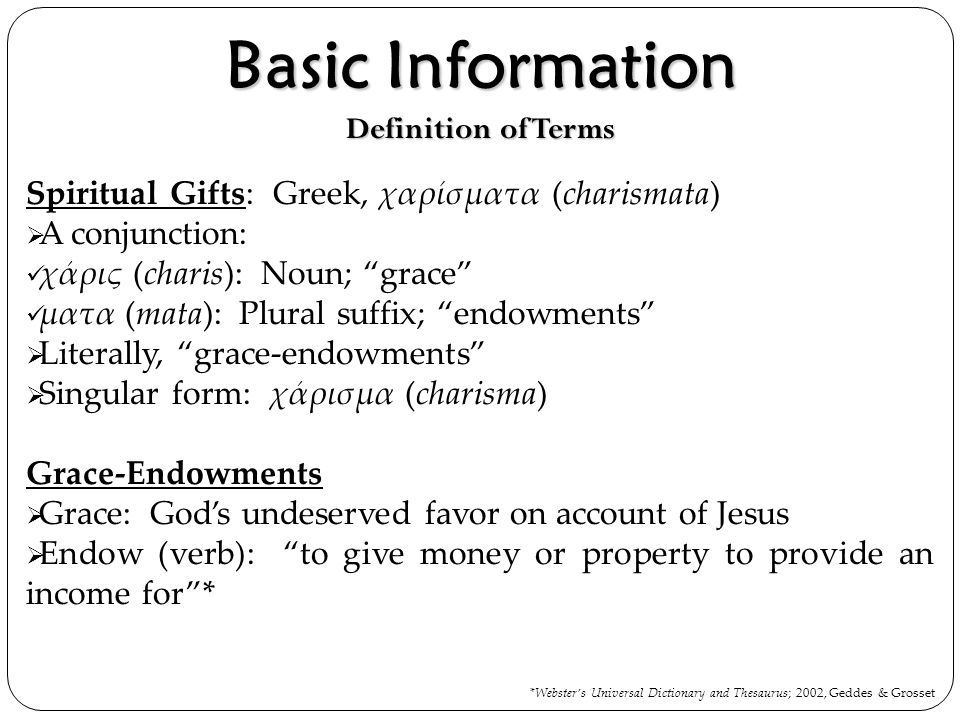 Basic Information Definition of Terms