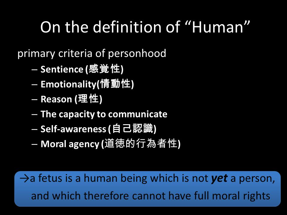 On the definition of Human