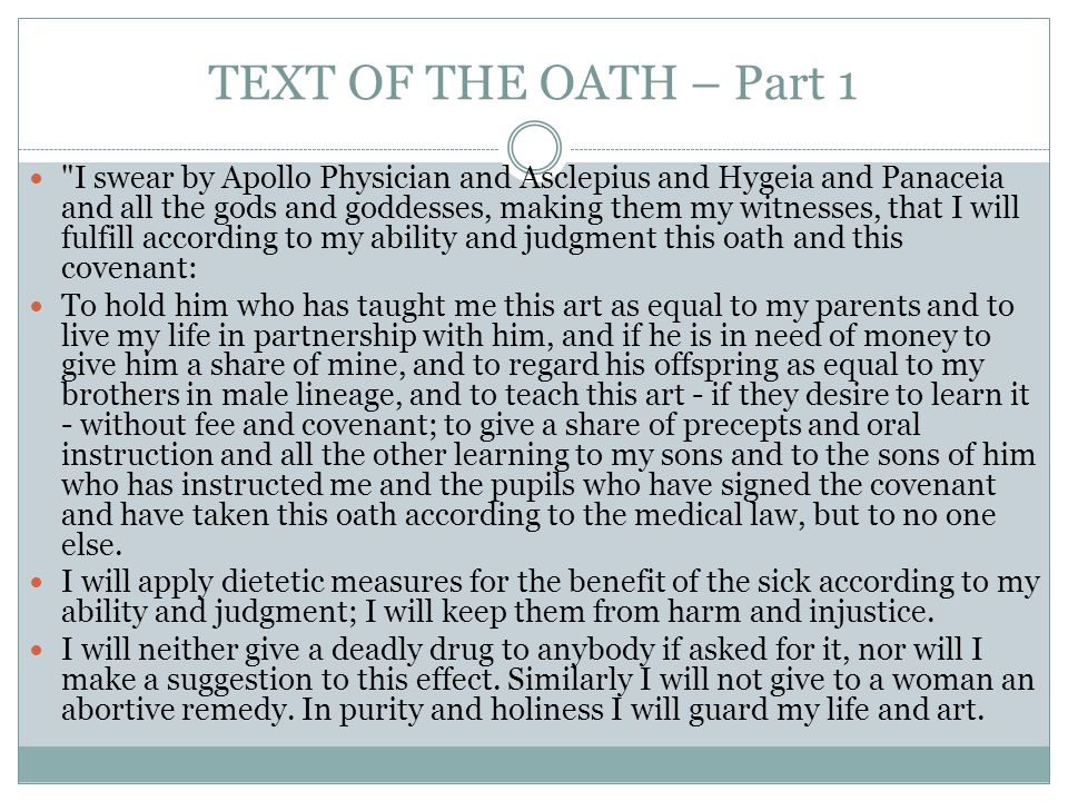 TEXT OF THE OATH – Part 1