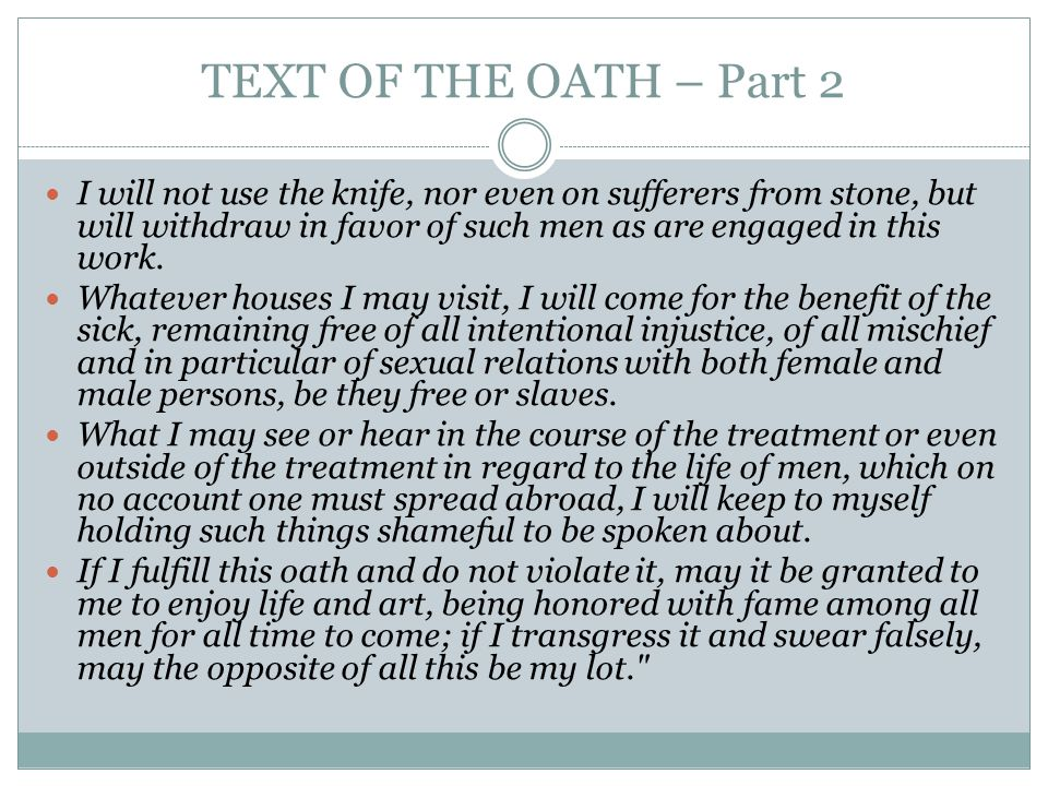 TEXT OF THE OATH – Part 2