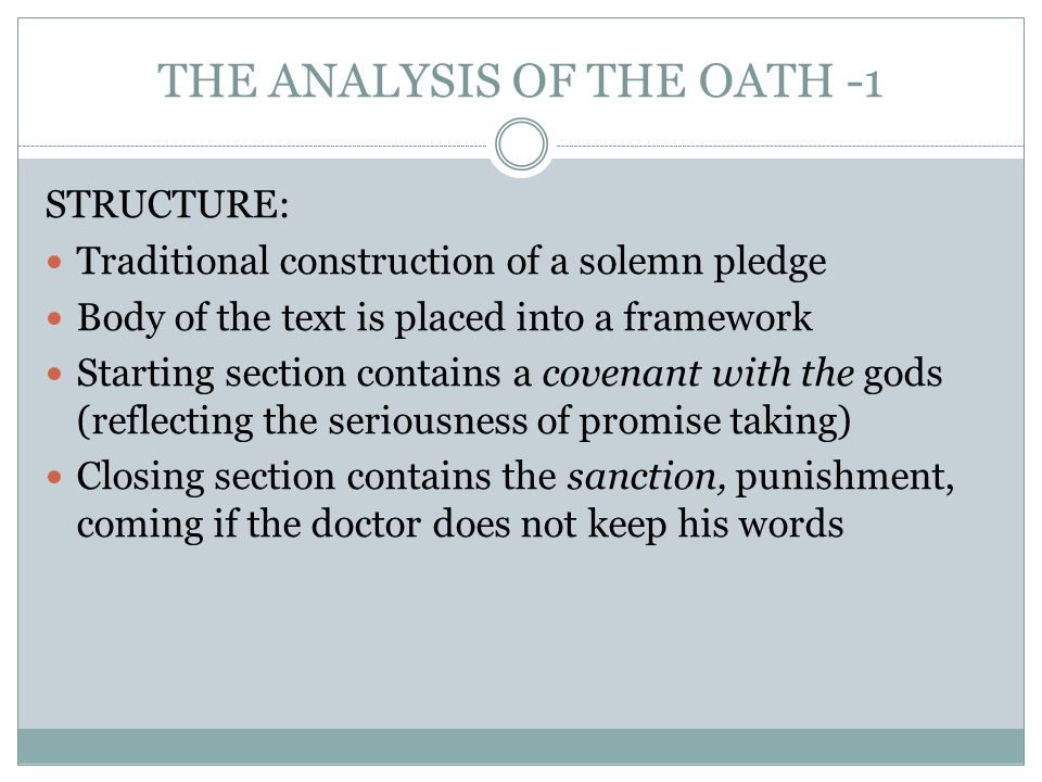 THE ANALYSIS OF THE OATH -1