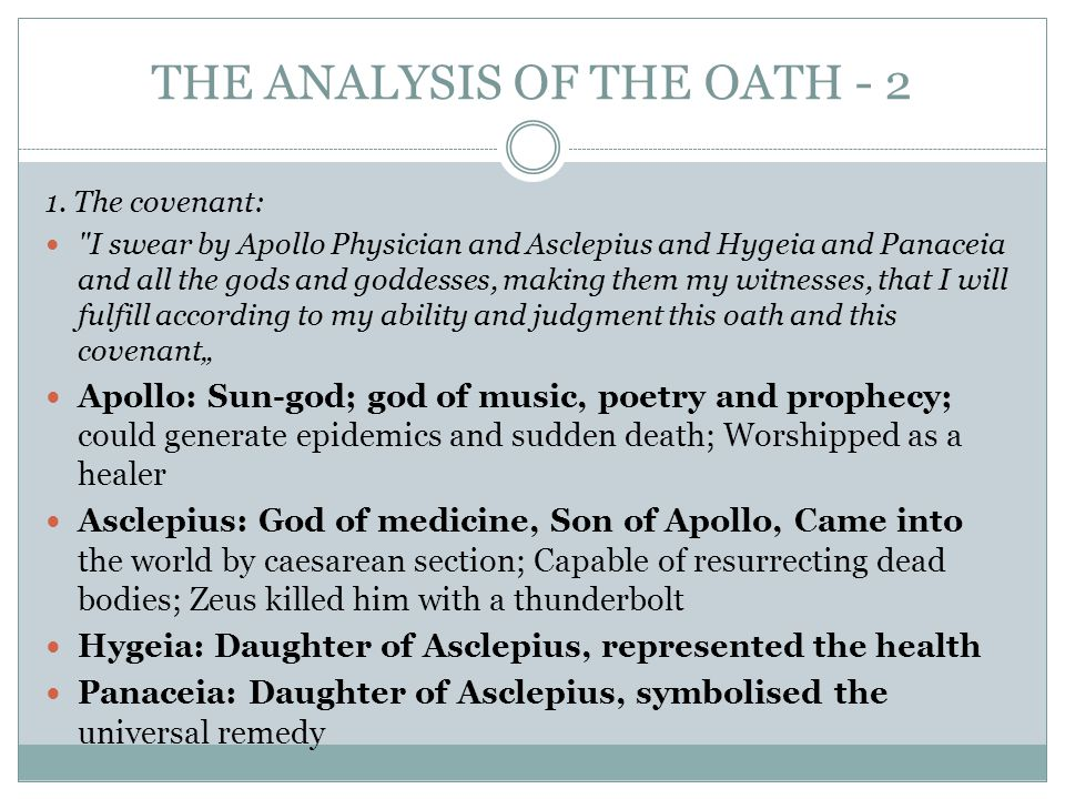 THE ANALYSIS OF THE OATH - 2