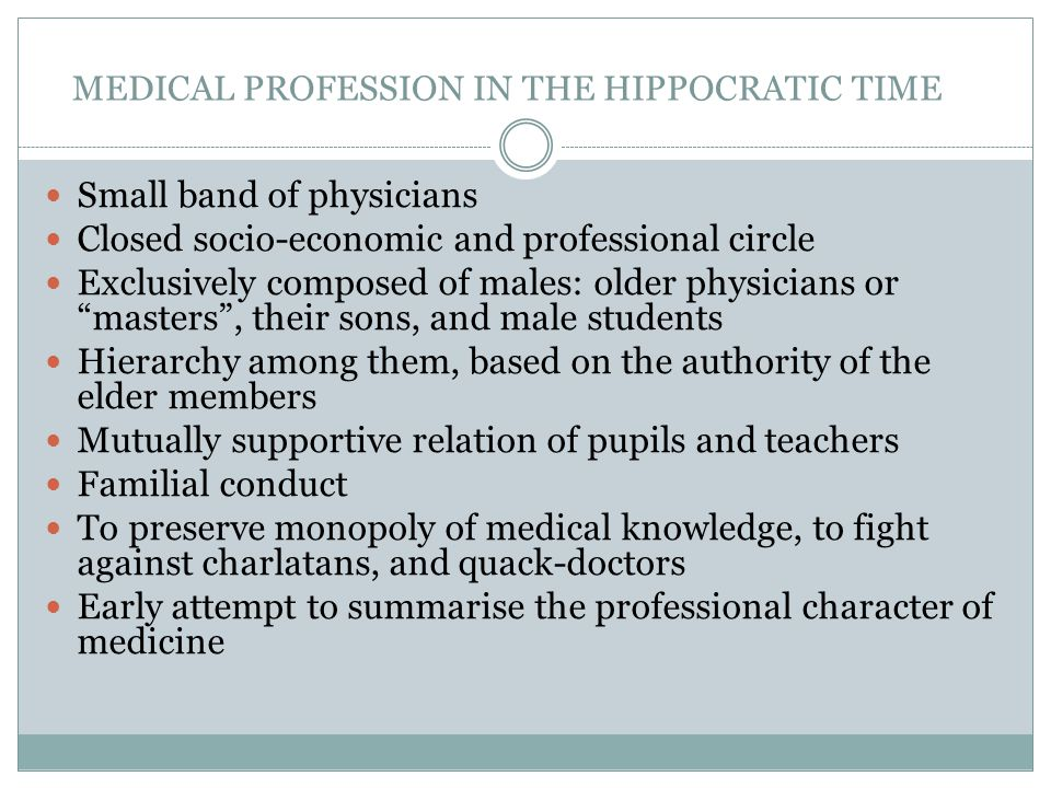 MEDICAL PROFESSION IN THE HIPPOCRATIC TIME
