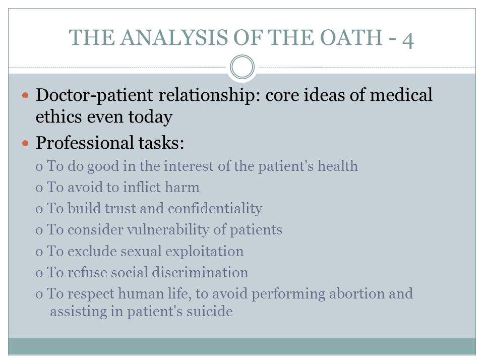 THE ANALYSIS OF THE OATH - 4