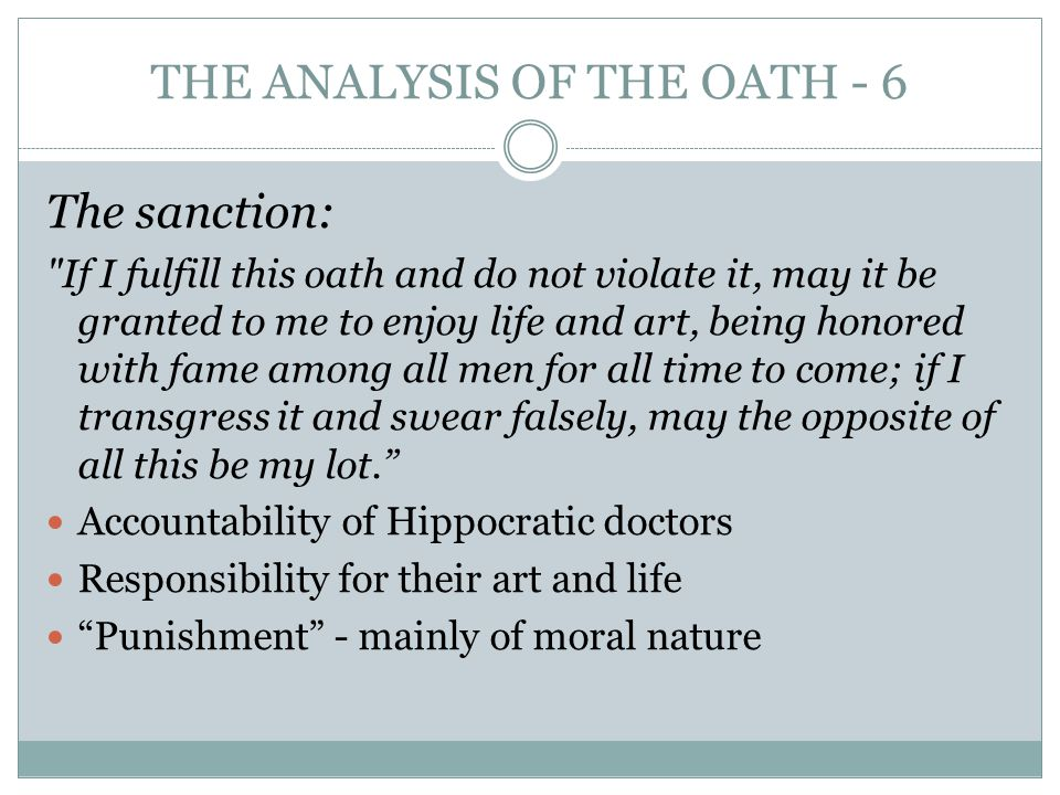 THE ANALYSIS OF THE OATH - 6