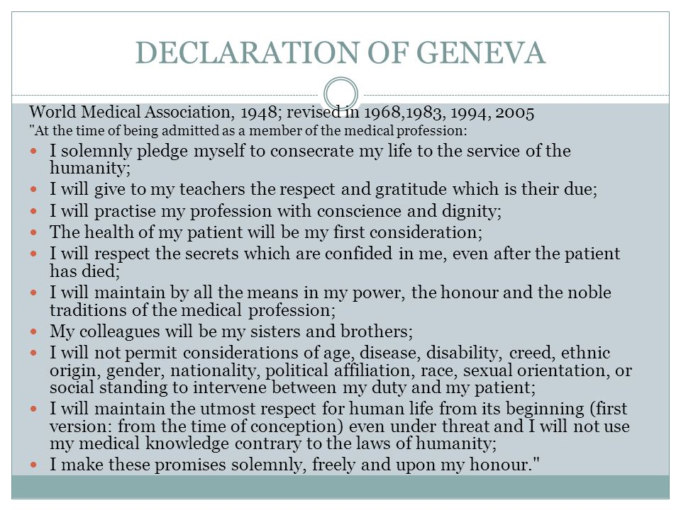 DECLARATION OF GENEVA World Medical Association, 1948; revised in 1968,1983, 1994, 2005.