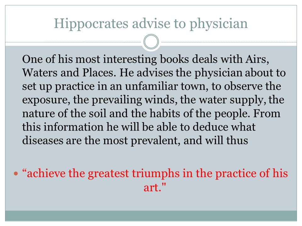 Hippocrates advise to physician