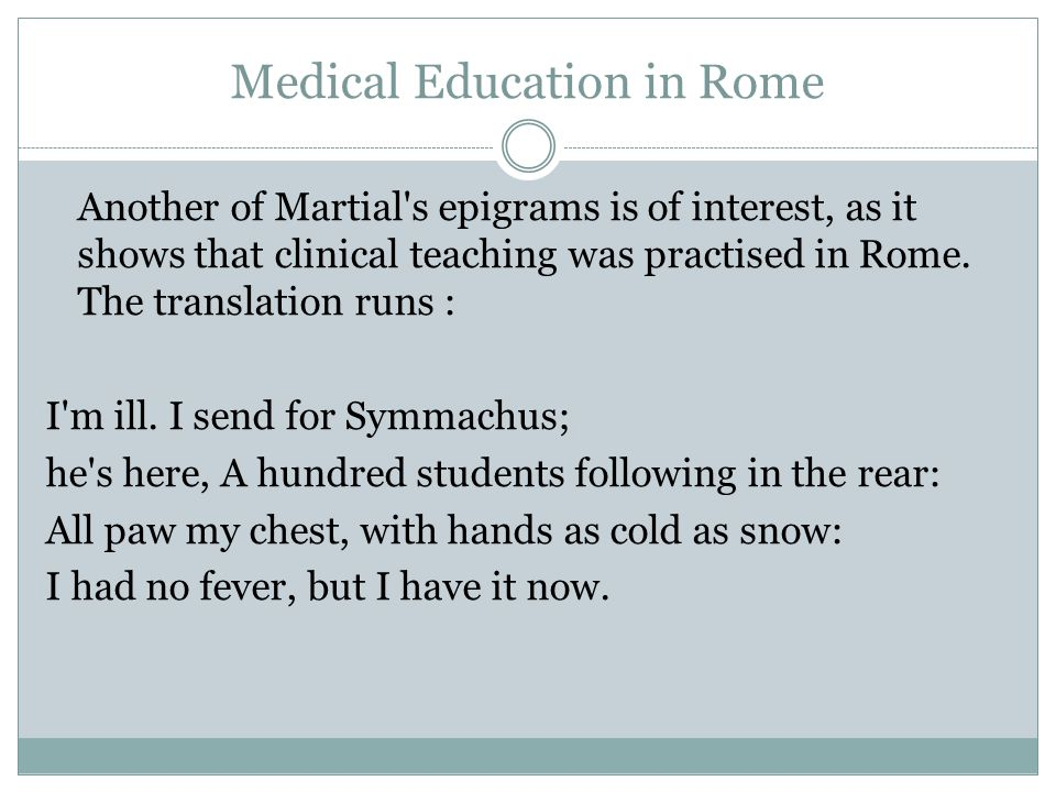 Medical Education in Rome