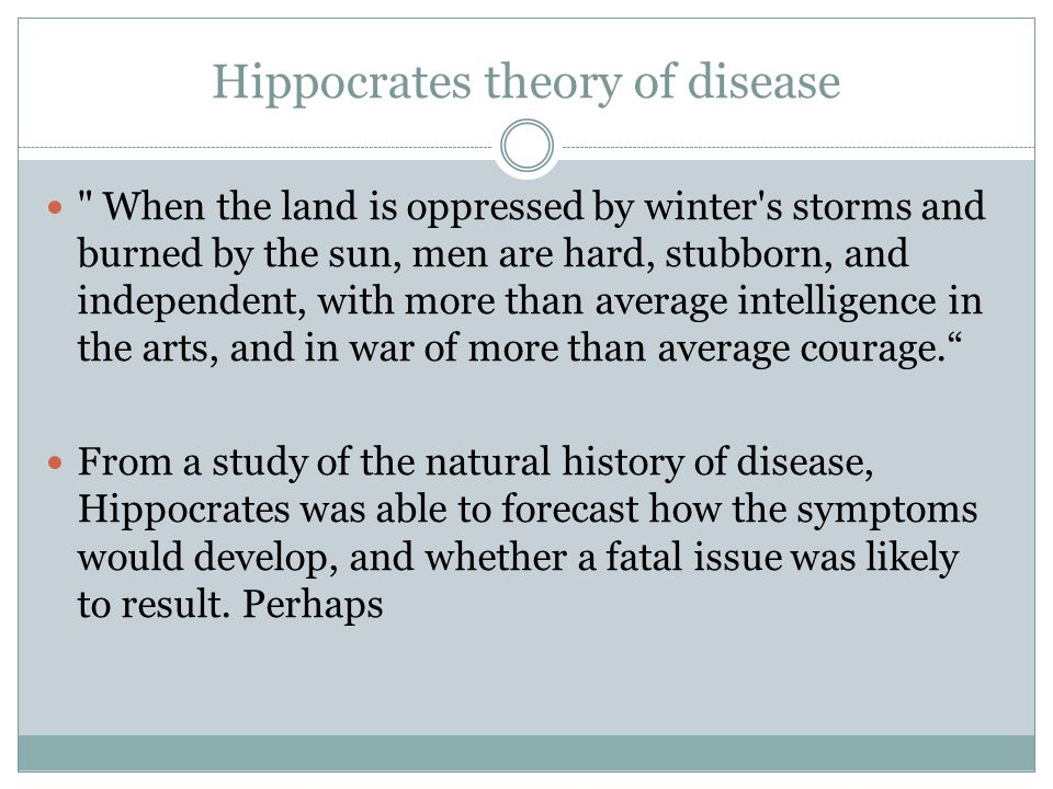 Hippocrates theory of disease
