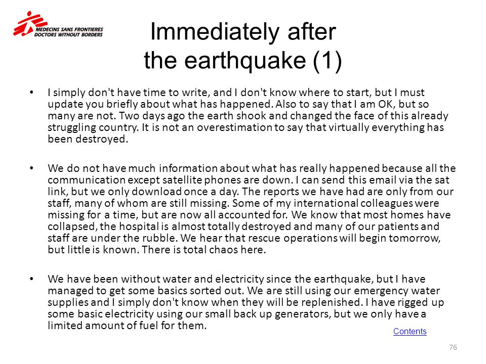 Immediately after the earthquake (1)