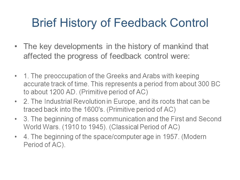 Brief History of Feedback Control