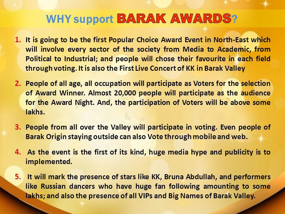 WHY support BARAK AWARDS