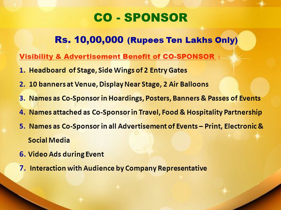 Rs. 10,00,000 (Rupees Ten Lakhs Only)