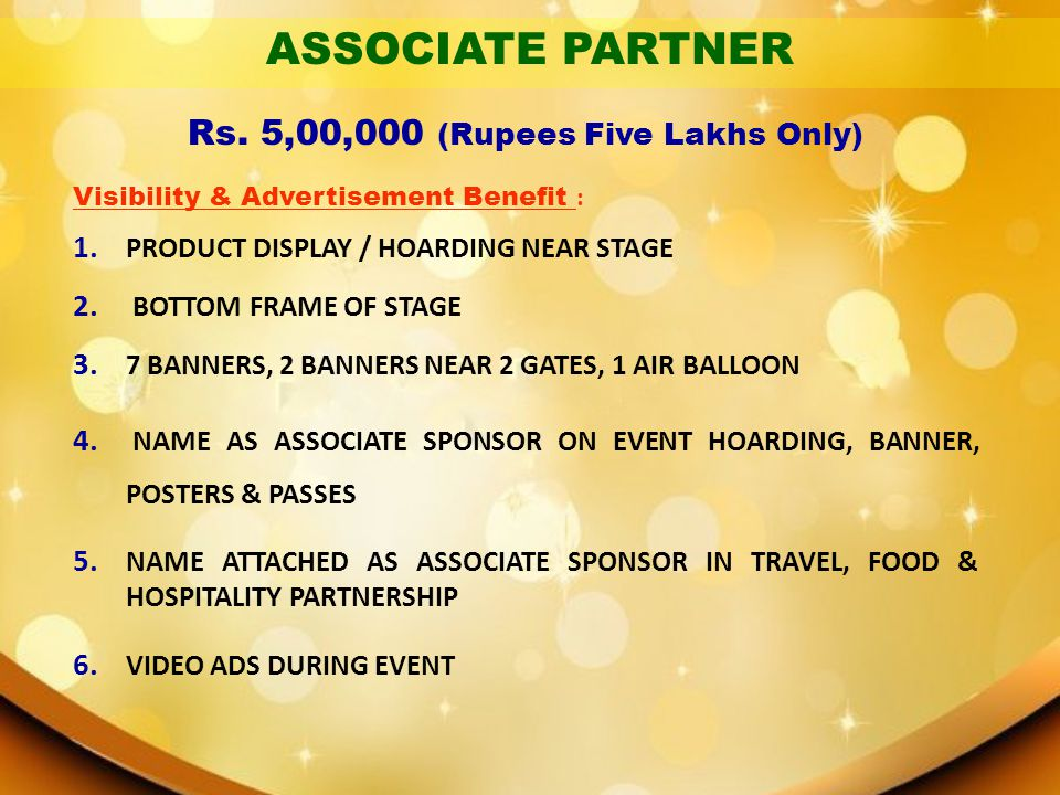 Rs. 5,00,000 (Rupees Five Lakhs Only)
