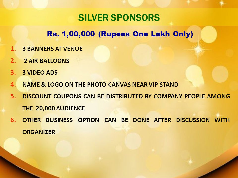 Rs. 1,00,000 (Rupees One Lakh Only)