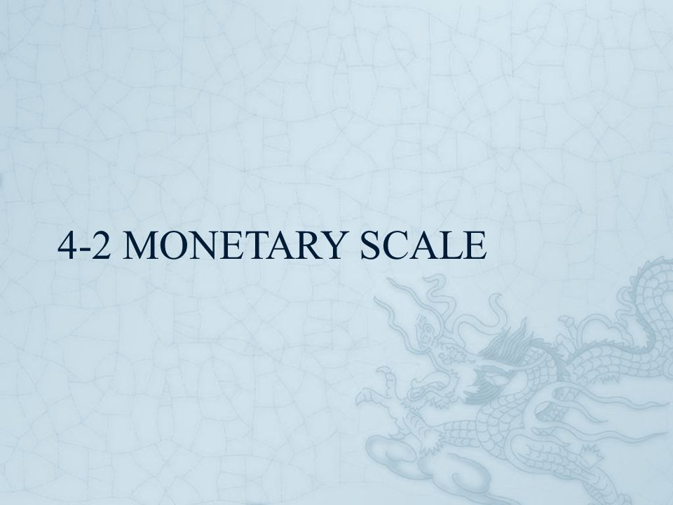 4-2 Monetary Scale