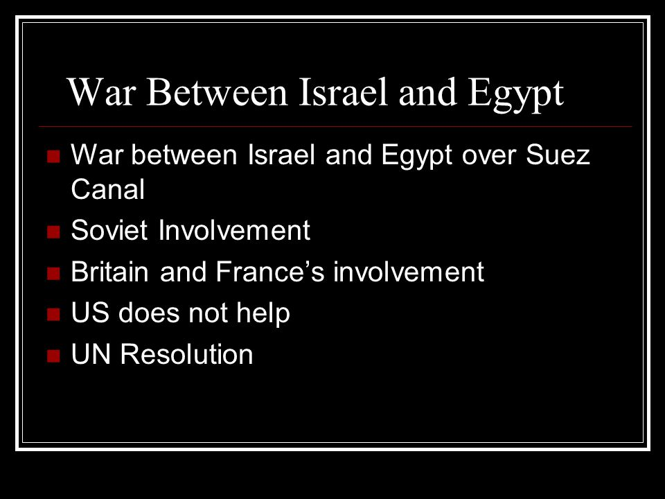 War Between Israel and Egypt