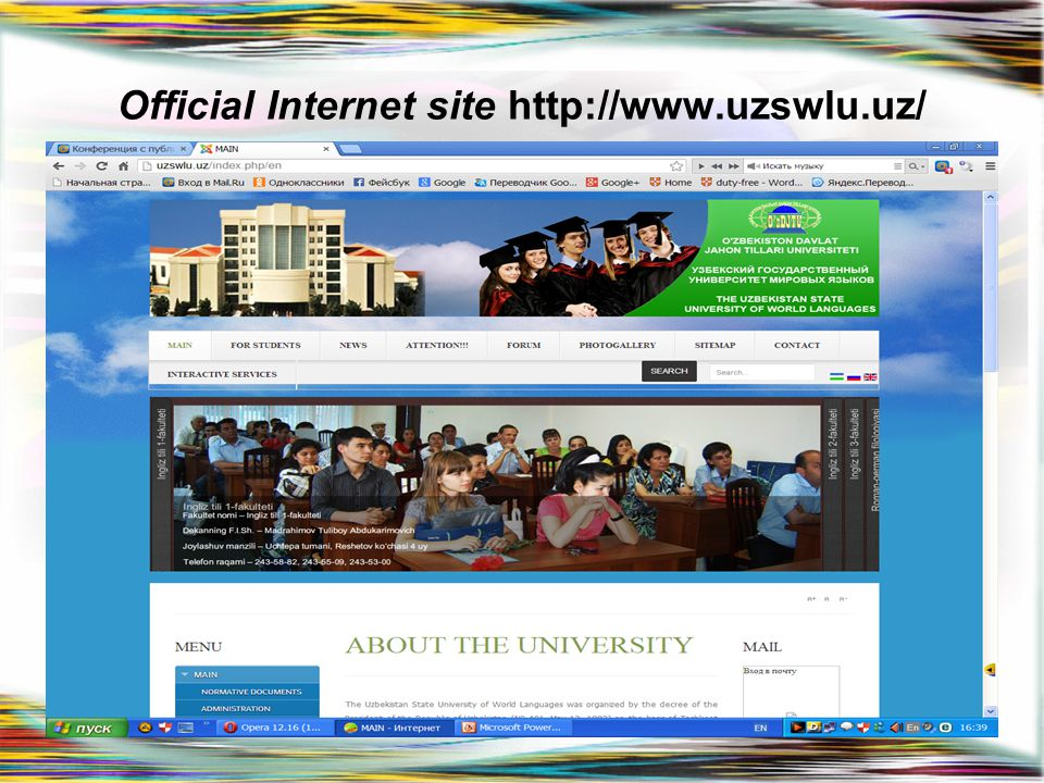 Official Internet site http://www.uzswlu.uz/