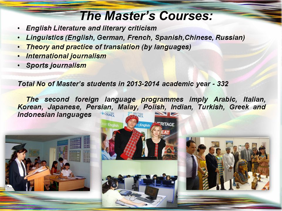The Master's Courses: English Literature and literary criticism