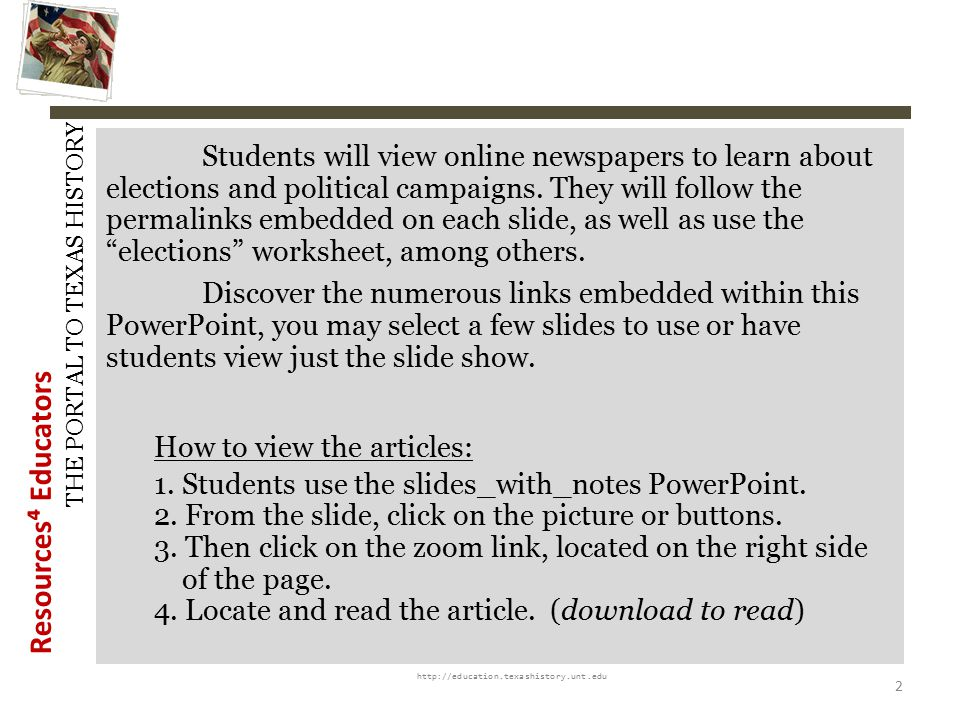 How to view the articles: