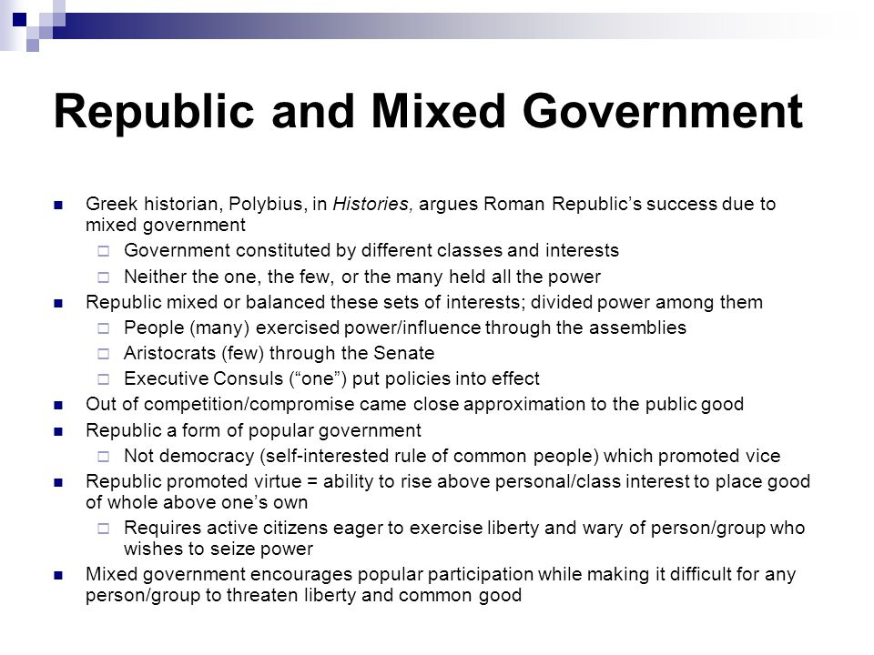 Republic and Mixed Government