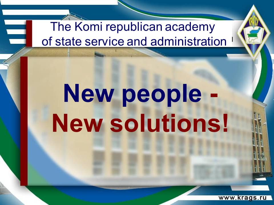 New people - New solutions!