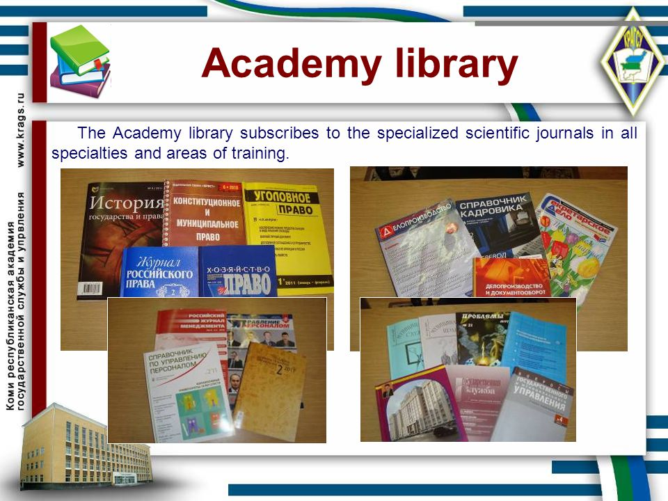 Academy library The Academy library subscribes to the specialized scientific journals in all specialties and areas of training.