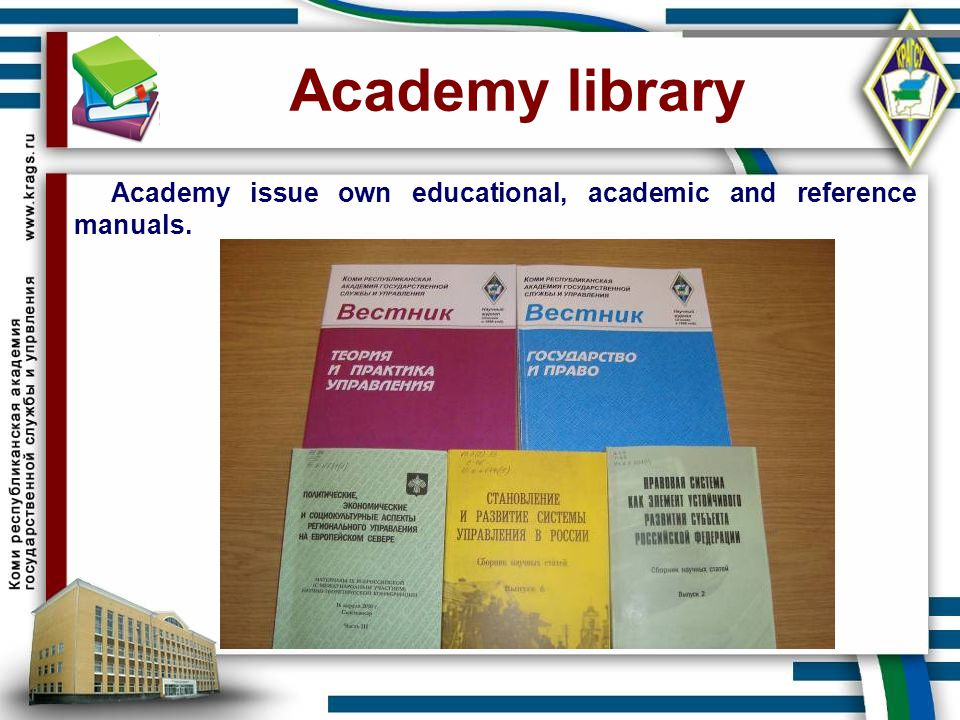 Academy library Academy issue own educational, academic and reference manuals. 18