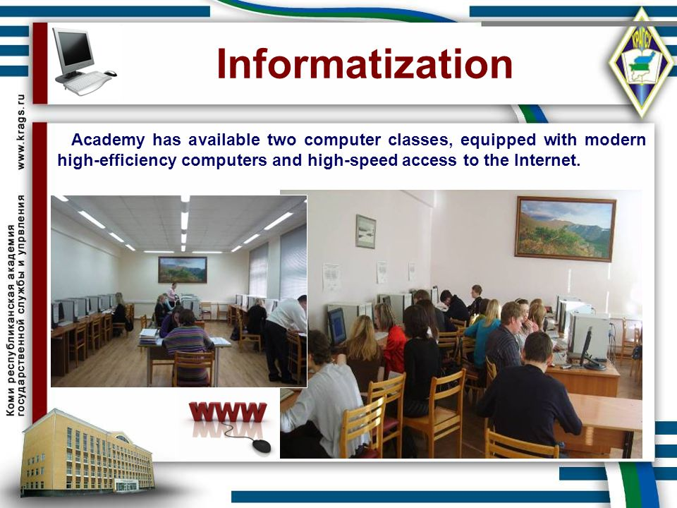 Informatization Academy has available two computer classes, equipped with modern high-efficiency computers and high-speed access to the Internet.