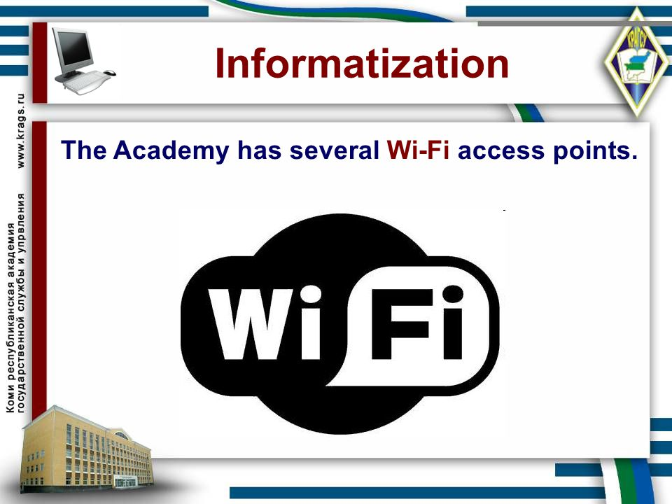 The Academy has several Wi-Fi access points.