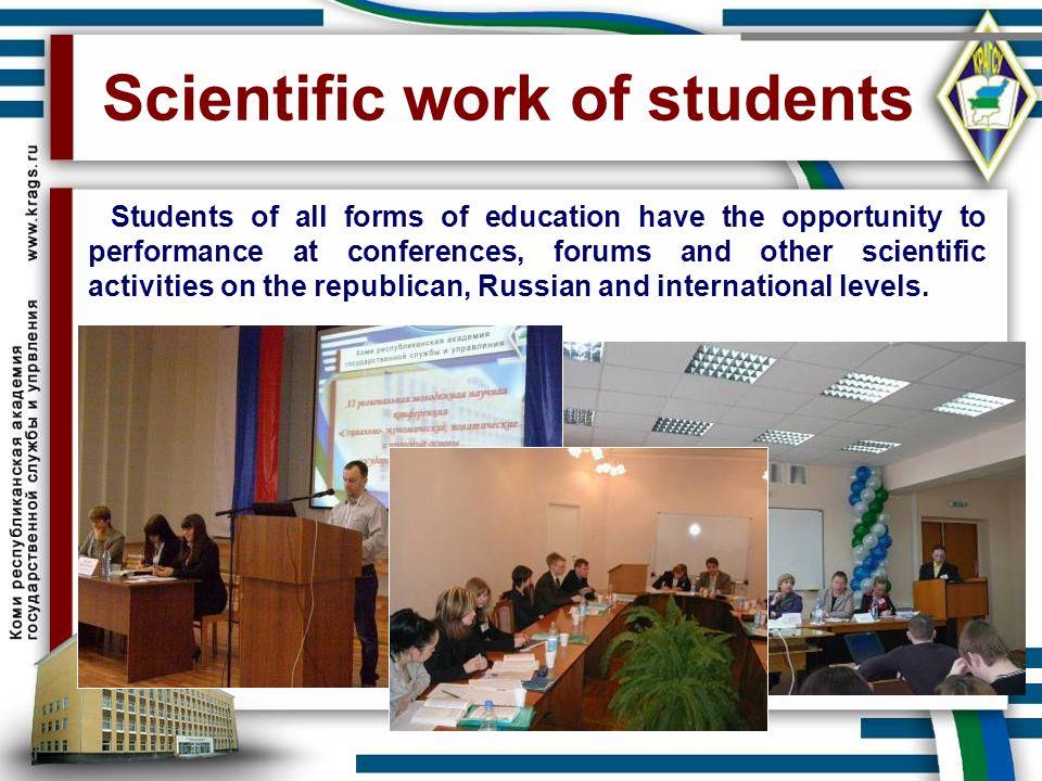 Scientific work of students