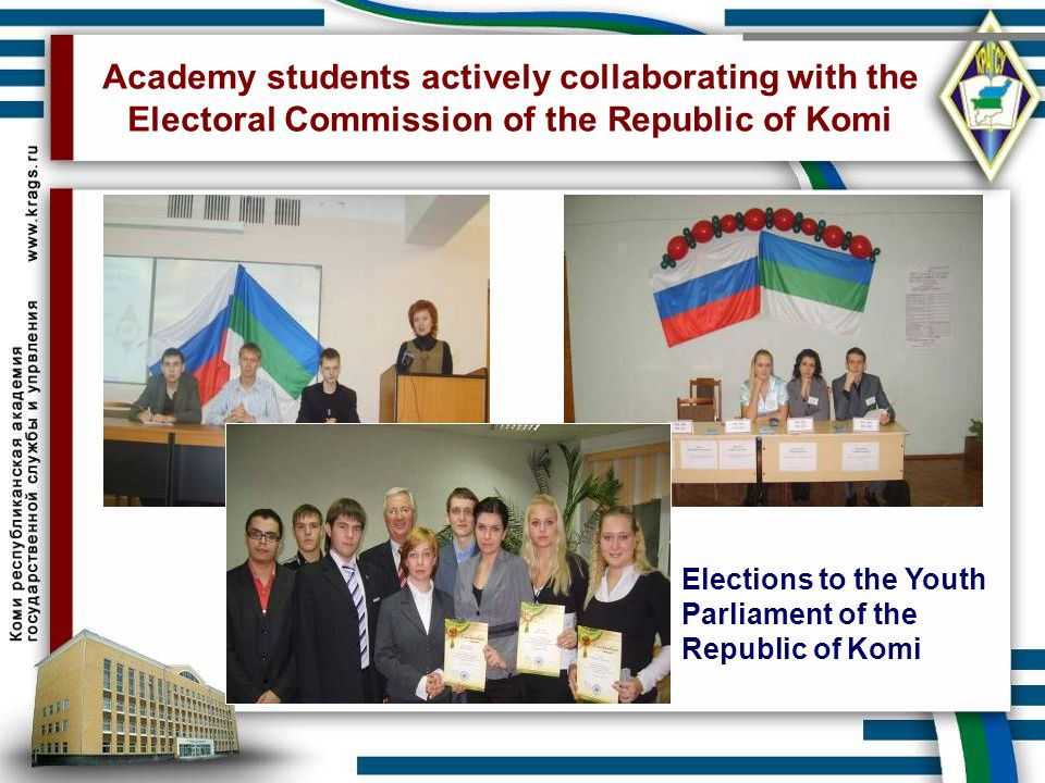 Academy students actively collaborating with the Electoral Commission of the Republic of Komi