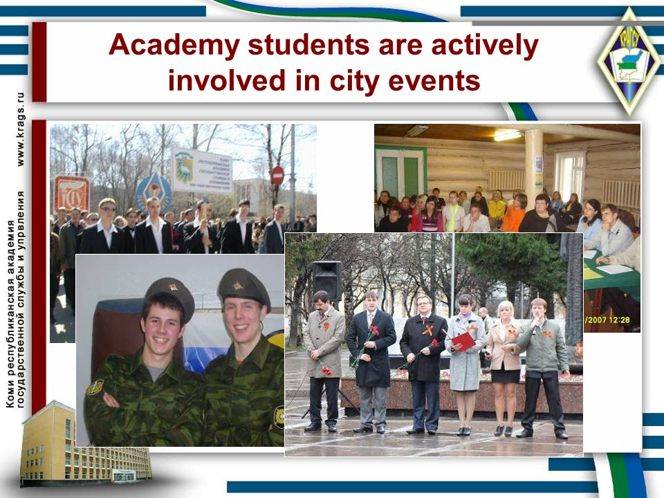 Academy students are actively involved in city events