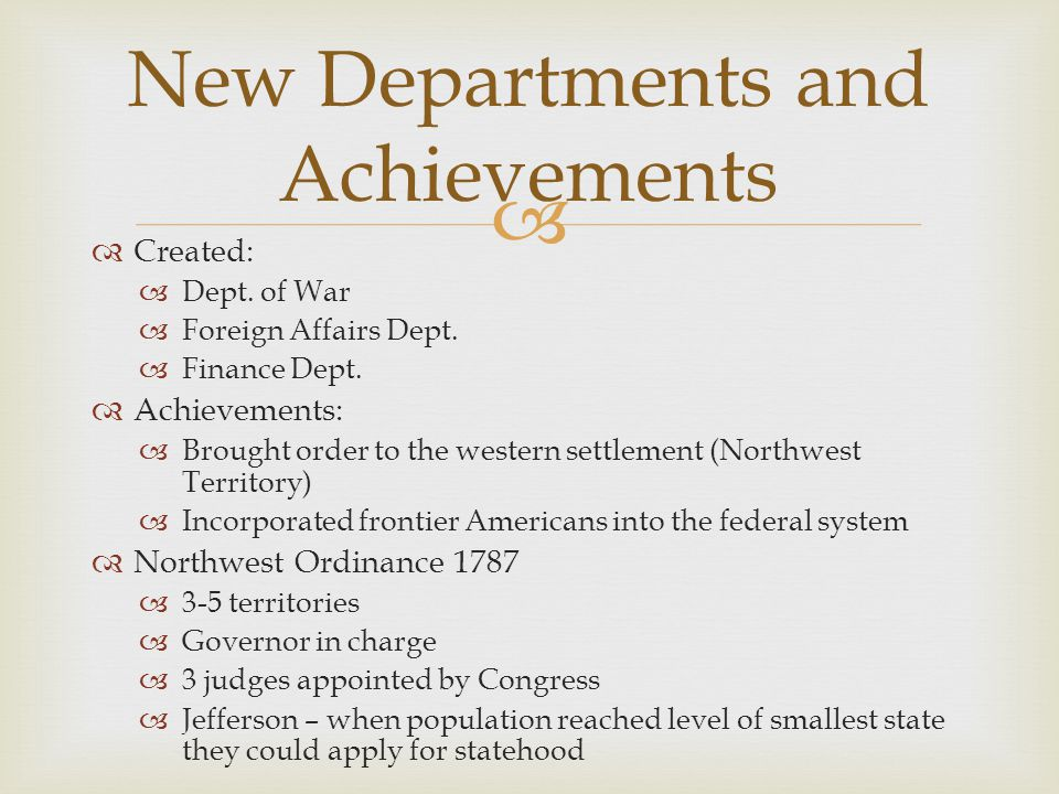 New Departments and Achievements