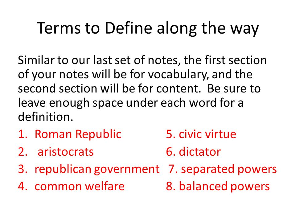 Terms to Define along the way