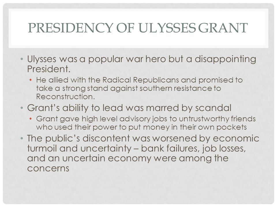 Presidency of ulysses grant