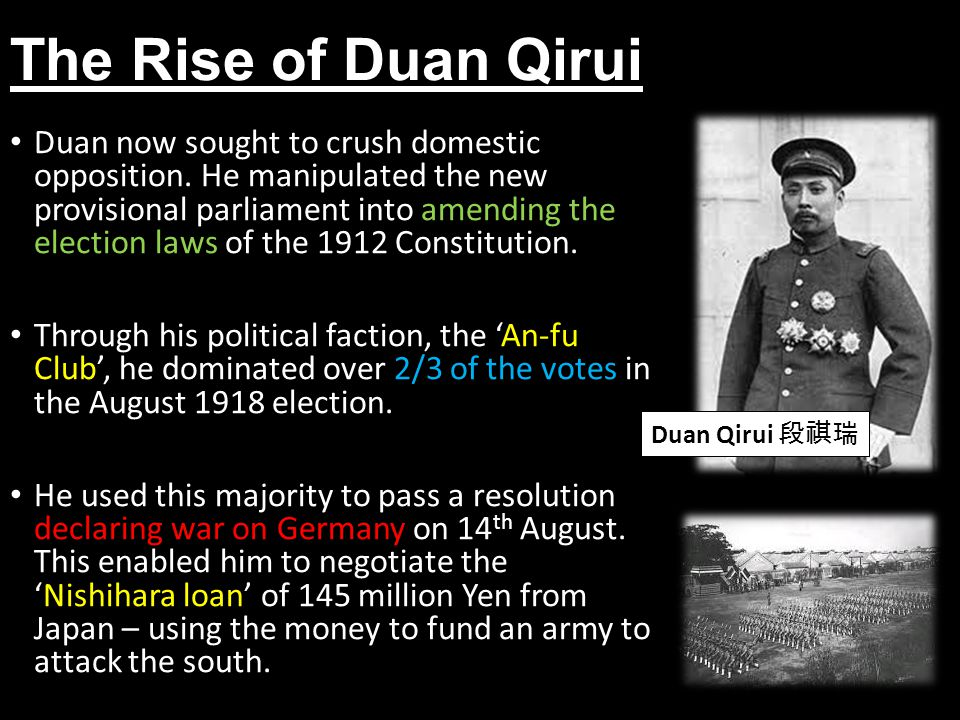 The Rise of Duan Qirui