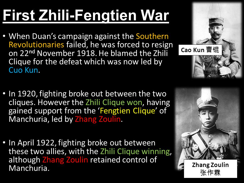First Zhili-Fengtien War