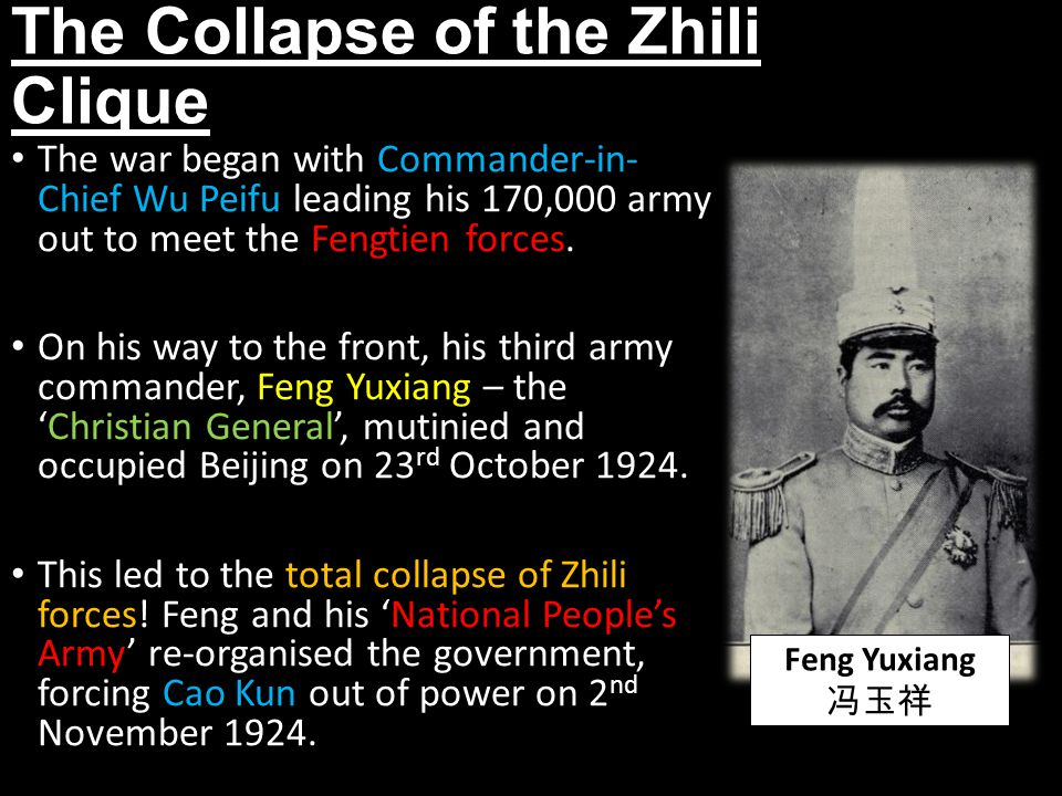 The Collapse of the Zhili Clique