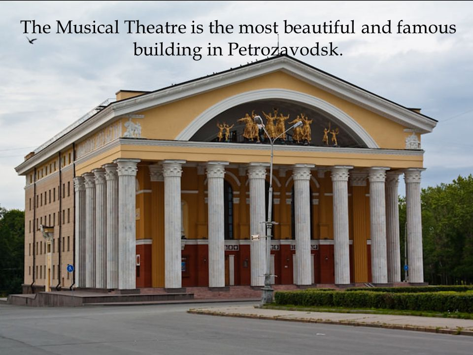 The Musical Theatre is the most beautiful and famous building in Petrozavodsk.