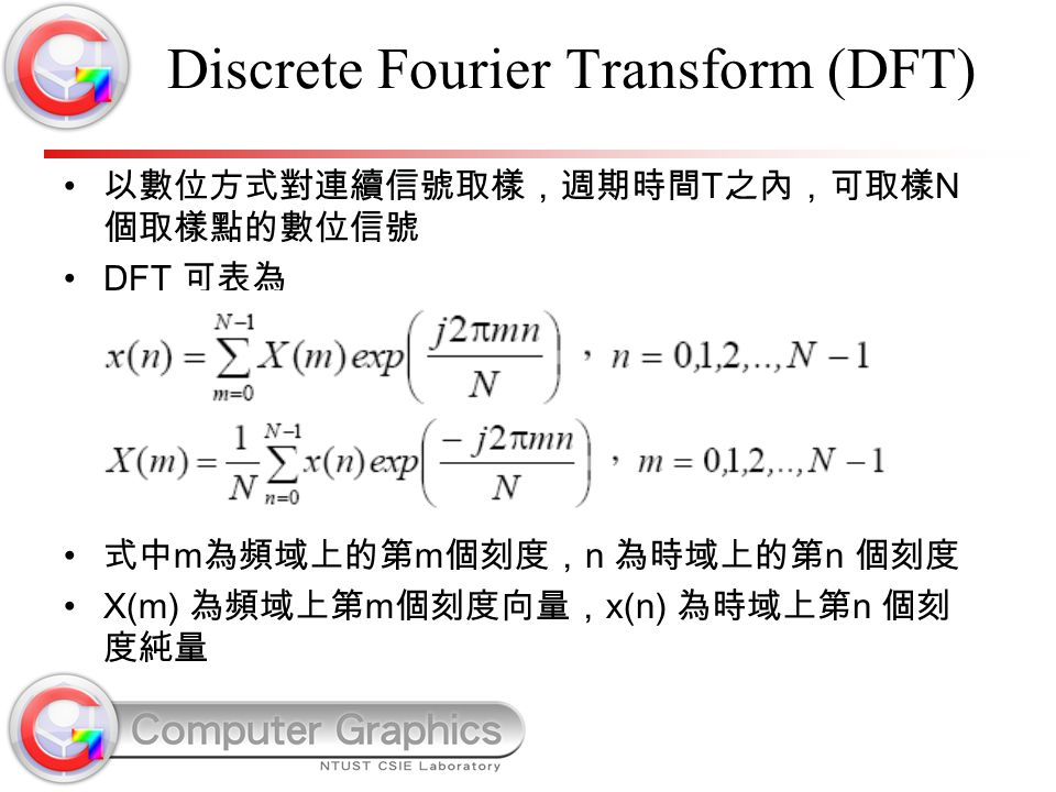 Discrete Fourier Transform (DFT)