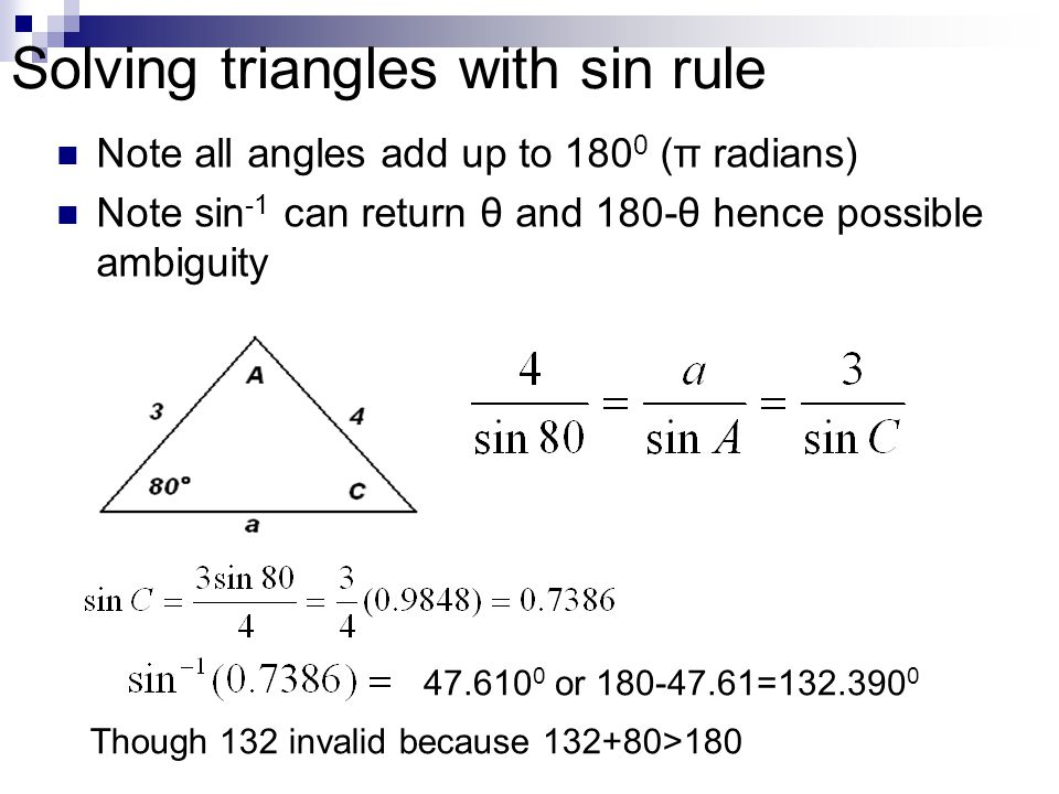 Solving triangles with sin rule