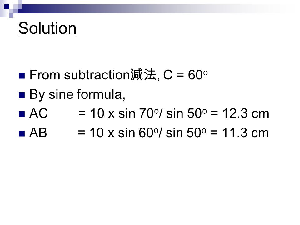 Solution From subtraction減法, C = 60o By sine formula,