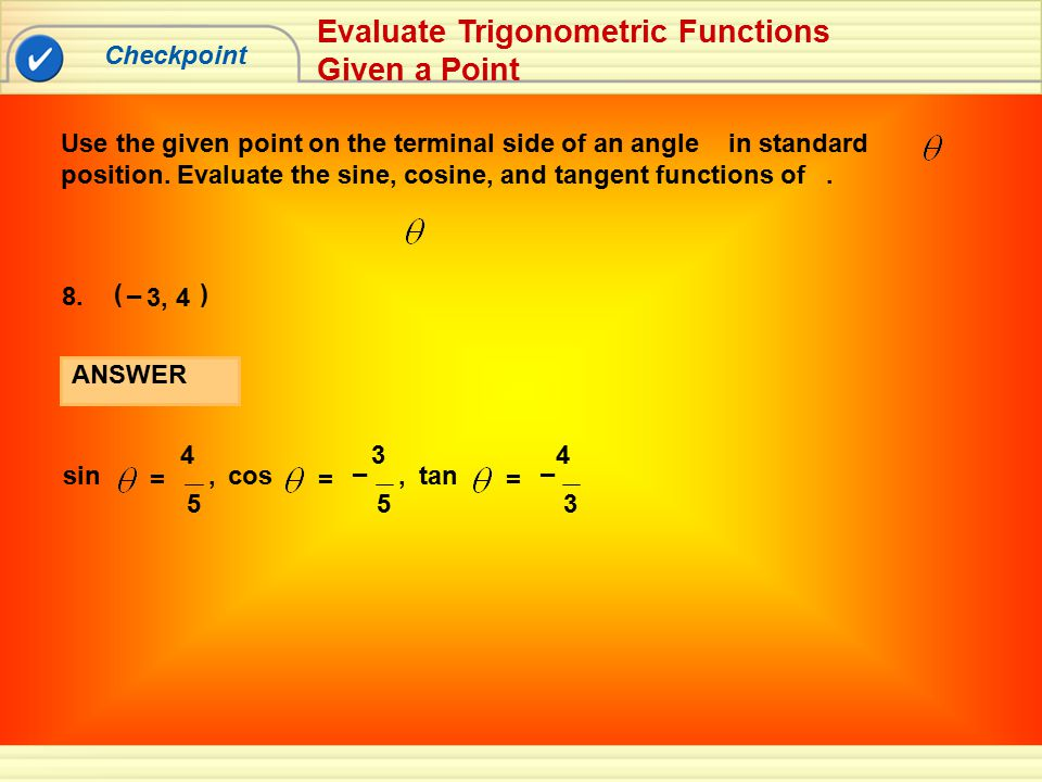 Evaluate Trigonometric Functions Given a Point